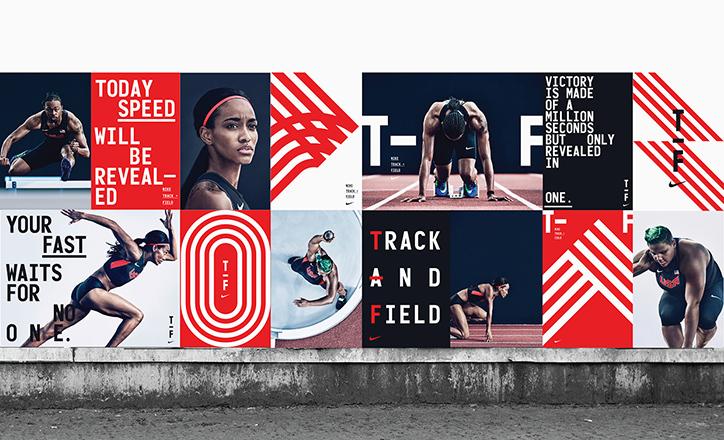 Nike Track + Field